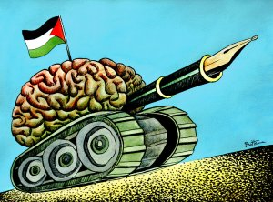 berjuang untuk Palestina, sejarah palestina, palestina terkini, yahudi, puisi palestina, negara palestina, palestina merdeka, eramuslim, peta palestina